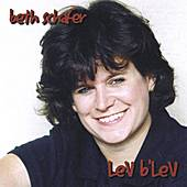 Play & Download Lev b'Lev by Beth Schafer | Napster