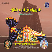 Divya Prabhandam by Various Artists