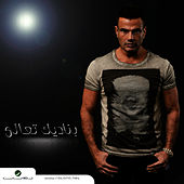Play & Download Banadeek Ta'ala by Amr Diab | Napster