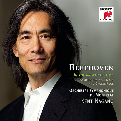 Beethoven: Symphonies Nos. 6 & 8; Grosse Fuge by Various Artists
