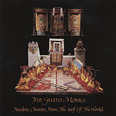 Freedom Chants from the Roof of the World by Various Artists