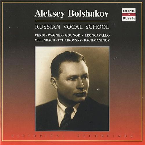 Russian Vocal School: Aleksey Bolshakov(1962-1988) by Various Artists