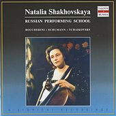 Russian Performing School: Natalia Shakhovskaya by Various Artists