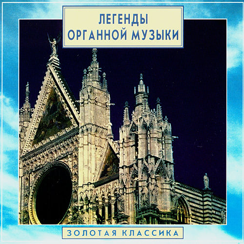 Play & Download Golden Classics. Legends Of The Organ Music (CD1) by Dmitry Ruzanov | Napster