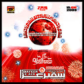 Play & Download Watou Izzo Mantasha by Nadeem Sarwar | Napster