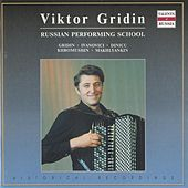Russian Performing School: Viktor Gridin (1970-1986) by Various Artists