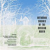 Orthodox Shrines of the Russian North: The Valaam Monastery of the Transfiguration of the Lord by Igor Ushakov