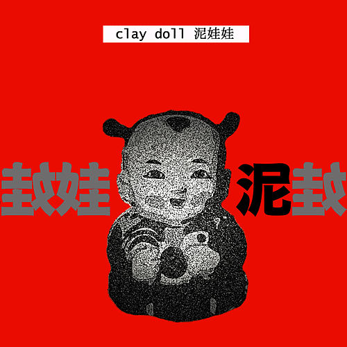 Play & Download Clay Doll (Ni Wa Wa) - Single by The Shanghai Restoration Project | Napster