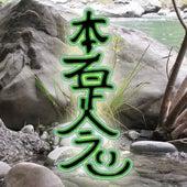 Spirit Dream - Healing Solfeggio - Isochronic & Binaural Meditations by Satori Sounds