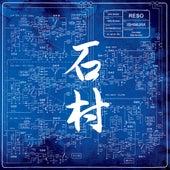 Ishimura by Reso