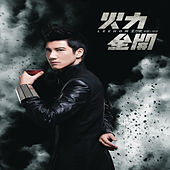 Play & Download Open Fire by Leehom Wang | Napster