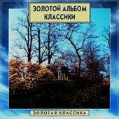 Golden Classics. Gold Album Of Classics by Elena Matytsina