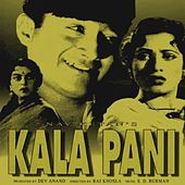 Kala Pani (Bollywood Cinema) by Various Artists