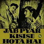 Jab Pyar Kisise Hota Hai (Bollywood Cinema) by Various Artists