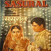 Sasural (Bollywood Cinema) by Various Artists