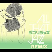 Ghibli Jazz Remix by Various Artists