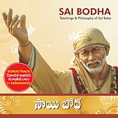Play & Download Sai Bodha (With Bonus Track) by Various Artists | Napster