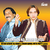 Chamkan Na Maar Ishqa by Various Artists