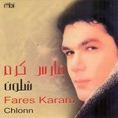 Chlonn by Fares Karam
