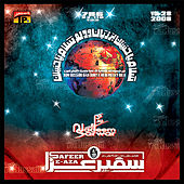 Play & Download Buss Ya Hussain by Nadeem Sarwar | Napster