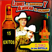 Play & Download 15 Exitos by Leonel y Almikar | Napster
