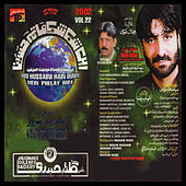 Play & Download Karbala Aam Karain by Nadeem Sarwar | Napster