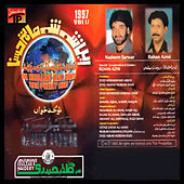 Play & Download Karbala Ley Chal Mujhe by Nadeem Sarwar | Napster