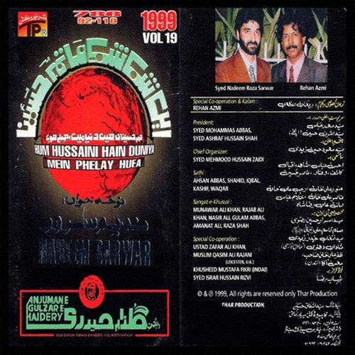 Play & Download Hussain Zindabad by Nadeem Sarwar | Napster