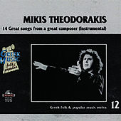 Play & Download Mikis Theodorakis by Mikis Theodorakis (Μίκης Θεοδωράκης) | Napster
