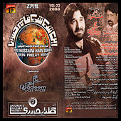Play & Download Ya Sari Al Raza by Nadeem Sarwar | Napster