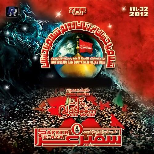 Play & Download Abad Wallah Ya Zahara Hussaina by Nadeem Sarwar | Napster