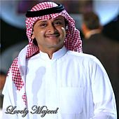Play & Download Lovely Majeed by Abdul Majeed Abdullah | Napster