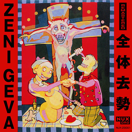 Play & Download Total Castration by Zeni Geva | Napster