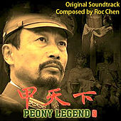 Play & Download Peony Legend (Original Soundtrack) by Roc Chen | Napster