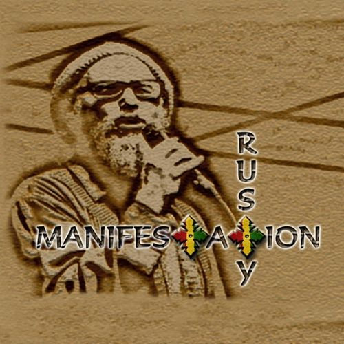 Manifestation by Rusty Zinn