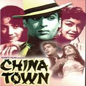 China Town (Bollywood Cinema) by Various Artists