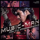 Play & Download Wang Leehom 2008 MUSIC-MAN World Tour by Leehom Wang | Napster