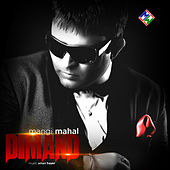 Play & Download Dimand by Mangi Mahal | Napster