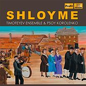 Shloyme by Various Artists