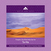 Taha - Surat Taha (Arabic Recitation With A Modern English Translation) by QuranNow