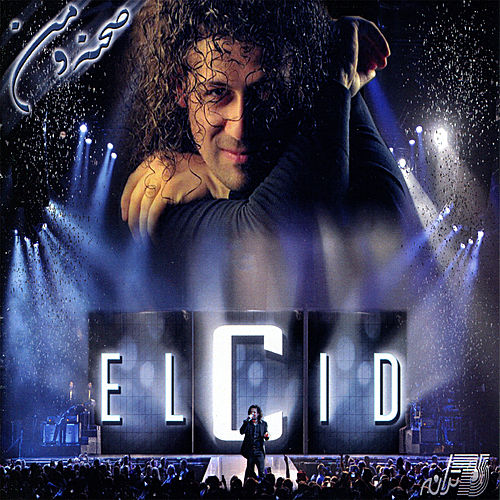 Play & Download Stage and Me by El-Cid | Napster