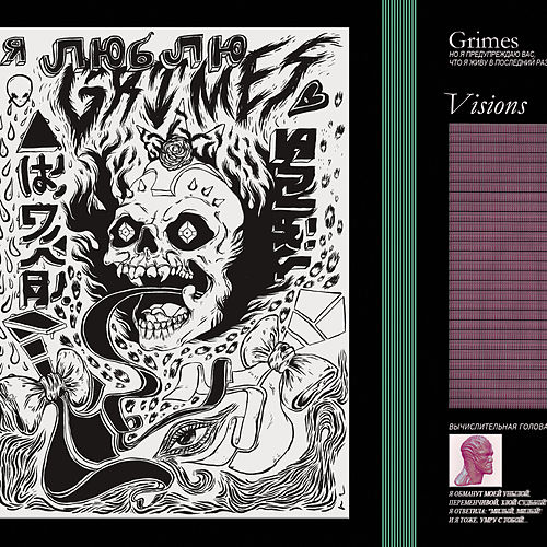 Play & Download Visions by Grimes | Napster