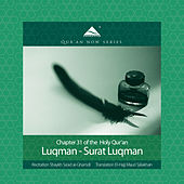 Play & Download Luqman - Surat Luqman (Arabic Recitation with English Translation) by QuranNow | Napster