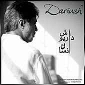 Play & Download Ensan by Dariush | Napster