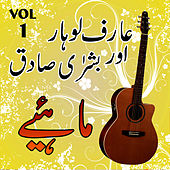Play & Download Arif Lohar & Bushra Sadiq, Vol. 1 by Arif Lohar | Napster
