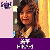 Play & Download Hikari by Mika Urabaniak | Napster