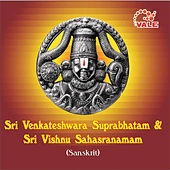 Play & Download Sri Venkateshwara suprabhatam & Sri Vishnu sahasranamam by Uma | Napster