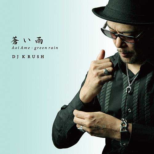 Play & Download Aoi Ame - Green Rain by DJ Krush | Napster