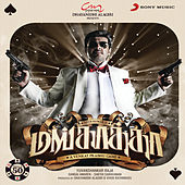 Play & Download Vilayadu Mankatha by Yuvan Shankar Raja | Napster