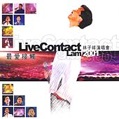 Live Contact Lam 2001 by George Lam